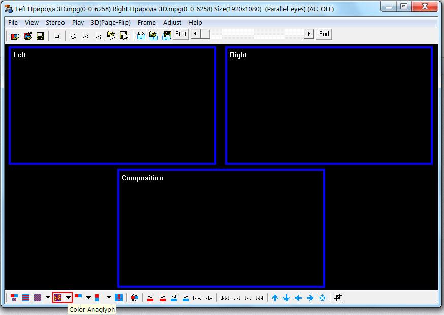 SteroMovie Maker - Главное окно