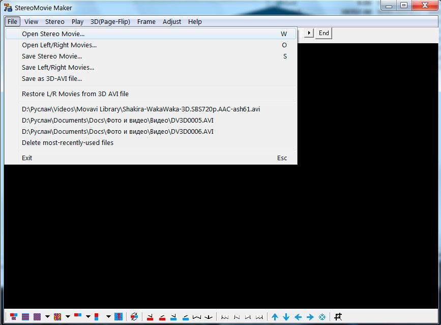 StereMovie Maker - Открыть файл