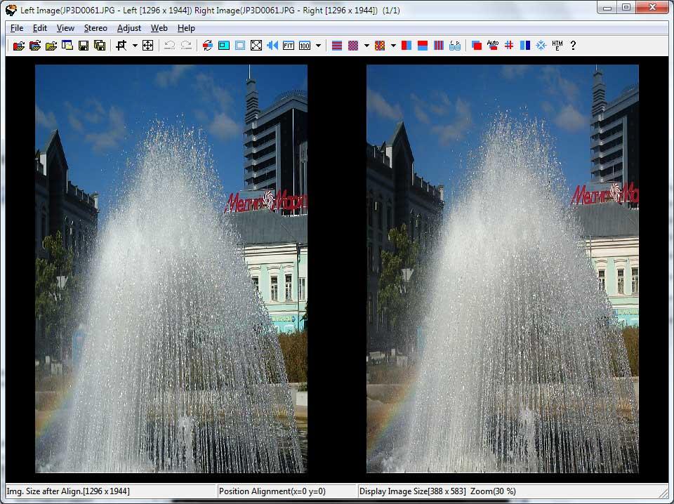 StereoPhoto Maker - главное окно