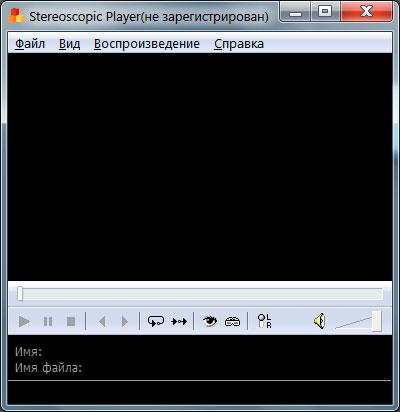 Stereoscopic Player - главное окно