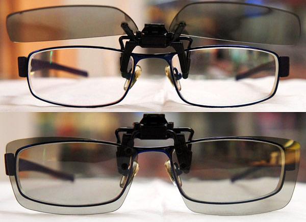 Поляризационные накладки на очки LG AG-F220