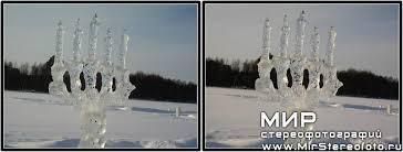 Ледяные свечи (Раифский Богородицкий монастырь)
