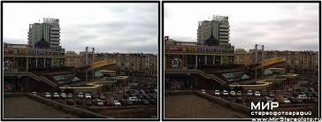 """Торговый центр """"Кольцо"""", г. Казань"""