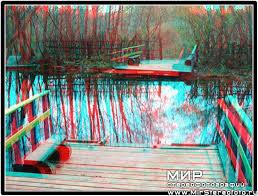 Голубое озеро, г. Казань  стереофото