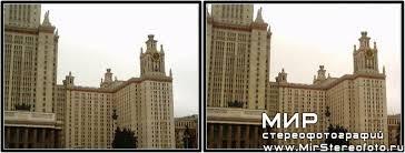 МГУ им. Ломоносова, главное здание